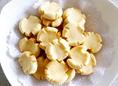 美味清新烘焙:玛格丽特饼干
